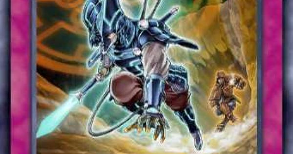 【遊戯王デュエルリンクス】諸刃の活人剣術の評価と入手方法