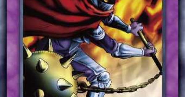 炎の騎士 キラーの評価と入手方法