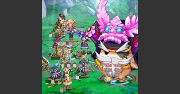 【ログレス】武者キノポ光大軍団!-覇王級-の攻略【剣と魔法のログレス いにしえの女神】