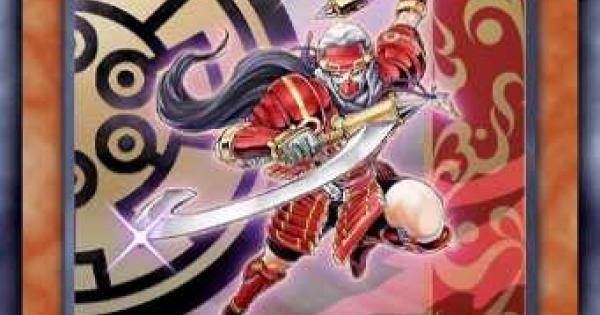 【遊戯王デュエルリンクス】真六武衆ミズホの評価と入手方法