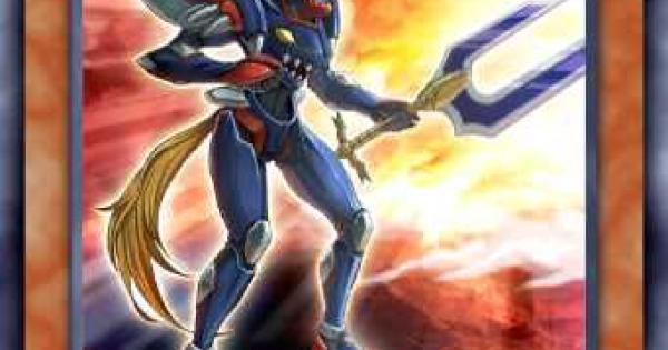 【遊戯王デュエルリンクス】異次元の一角戦士の評価と入手方法
