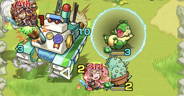 【モンスト】イレイザータンク【極】攻略の適正キャラとおすすめパーティ