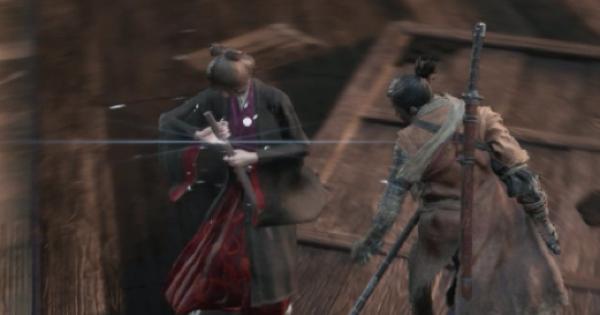 【SEKIRO】エマの攻略と倒し方【隻狼】