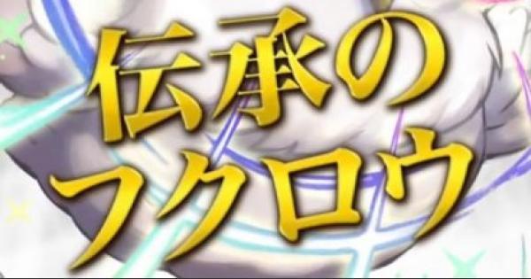 【FEH】エイプリルフールまとめ|伝承フェー登場!【FEヒーローズ】