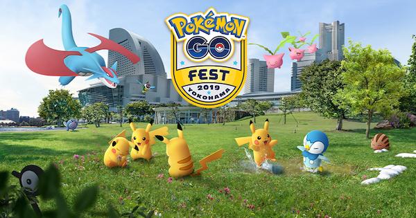 【ポケモンGO】サマーイベント(GO FEST)が2019年も開催!