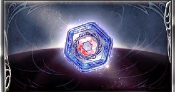 【グラブル】『氷晶宮のメダリオン』の入手方法/集め方|ミックスパイ復刻【グランブルーファンタジー】