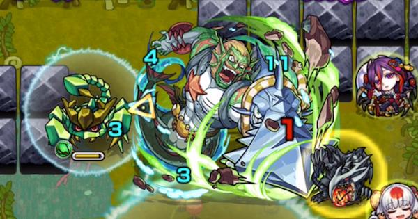 【モンスト】ライグーン【究極】攻略と適正キャラランキング
