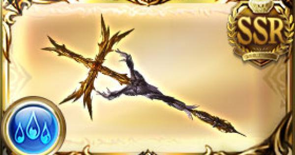 【グラブル】絶対否定の杖の評価|終末の神器【グランブルーファンタジー】