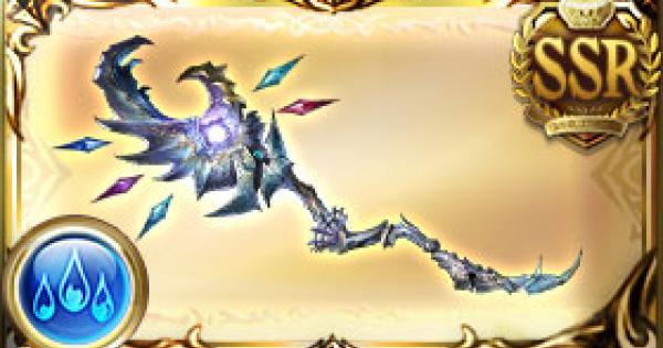【グラブル】氷星の煌杖(マキュラ杖)の評価【グランブルーファンタジー】