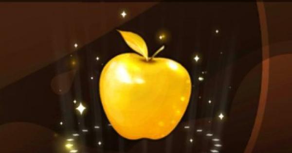【メイプルストーリーM】ゴールドアップルの当たりアイテムとガチャ演出【メイプルM】