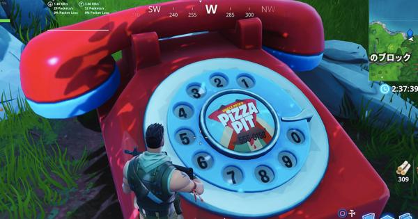 【フォートナイト】「ピザピットに電話をかける」ウィーク8チャレンジ攻略【FORTNITE】