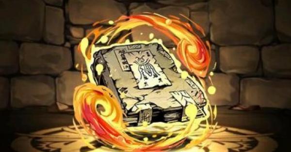 【パズドラ】超占事略决(恐山アンナ装備)の評価とおすすめアシスト先