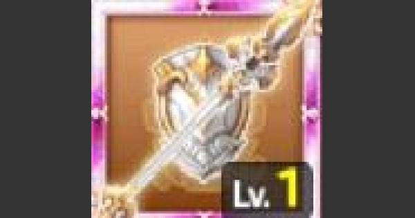 【ログレス】戦霊の奉騎(アスピダ突剣)の評価と使い道【剣と魔法のログレス いにしえの女神】