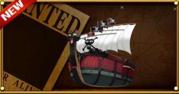 【トレクル】【船】ベザン・ブラック号【ワンピース トレジャークルーズ】