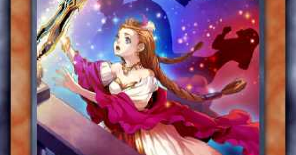 聖剣を抱く王妃ギネヴィアの評価と入手方法
