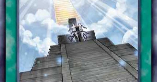 【遊戯王デュエルリンクス】堕天使の戒壇の評価と入手方法