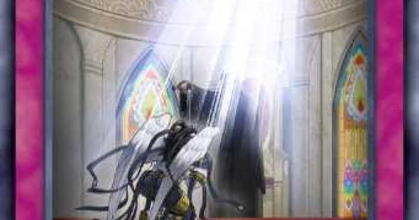 【遊戯王デュエルリンクス】神属の堕天使の評価と入手方法