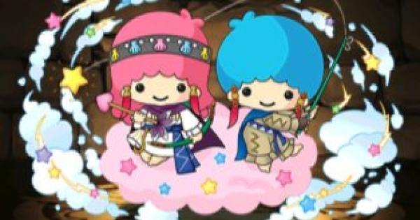 【パズドラ】ウミキキヤマララの評価!おすすめの超覚醒と潜在覚醒 サンリオ