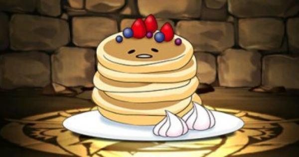 【パズドラ】ぐでたまパンケーキの評価!おすすめの超覚醒と潜在覚醒