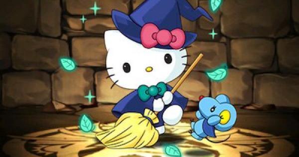 大魔女キティの評価!おすすめの超覚醒と潜在覚醒 サンリオ