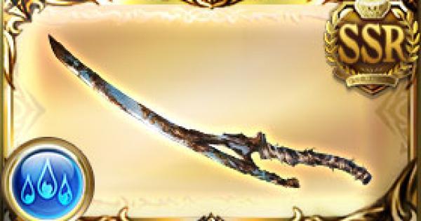 【グラブル】古戦場の遺刀の評価【グランブルーファンタジー】