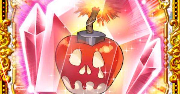 【黒猫のウィズ】爆弾りんごの効果と入手方法