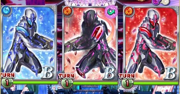 【黒猫のウィズ】黒ウィズラビリンス3超高難度「5階」攻略&デッキ構成