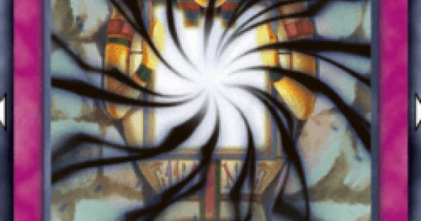 【遊戯王デュエルリンクス】暗闇を吸い込むマジックミラーの評価と入手方法