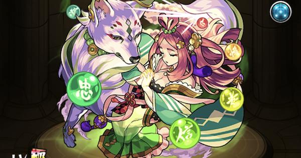 【モンスト】伏姫(ふせひめ)の最新評価!適正神殿とわくわくの実