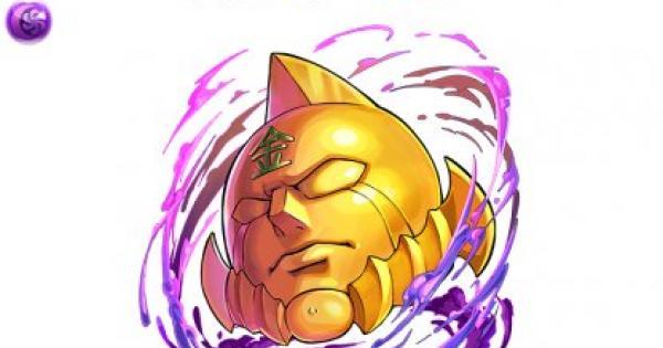 【パズドラ】黄金のマスク(悪魔将軍装備)の評価とおすすめアシスト先