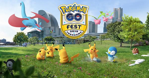 【ポケモンGO】横浜でGOフェスタが開催!?イベント内容まとめ|2019