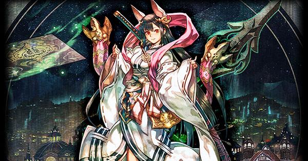 【サモンズボード】ツクヨミの姫カグヤの評価と使い方