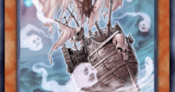 霊魂の護送船の評価と入手方法