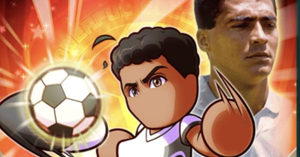 【パワサカ】ロマーリオの評価とイベント【パワフルサッカー】