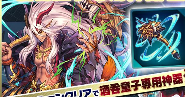 イブキ専用武器「破砕の鬼槌」の入手方法!