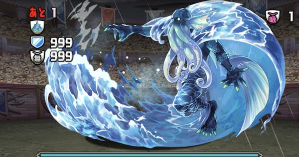 【パズドラ】一度きり精霊王チャレンジ【水】のノーコン攻略と報酬