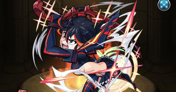 【モンスト】纏流子&鮮血(まといりゅうこ)の最新評価 キルラキル