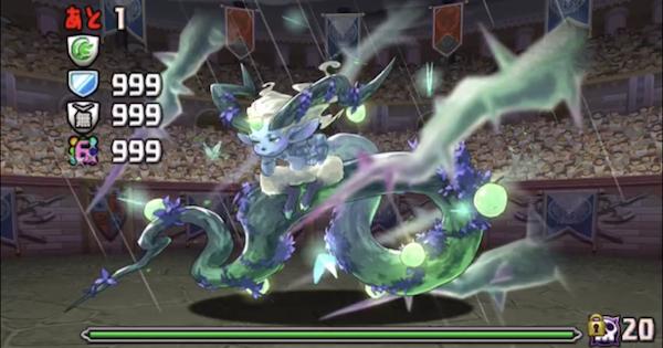 【パズドラ】一度きり精霊王チャレンジ【木】のノーコン攻略と報酬