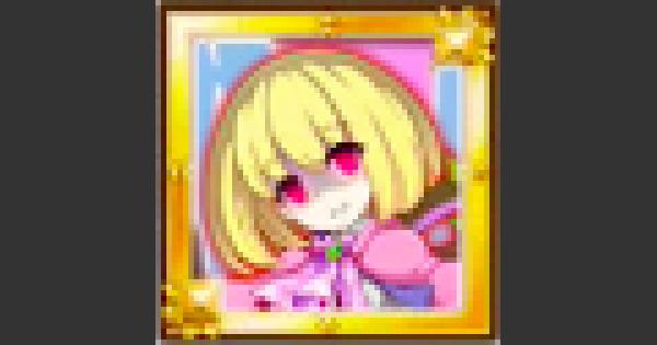 【ログレス】リリーの狂愛のメダルの評価【剣と魔法のログレス いにしえの女神】