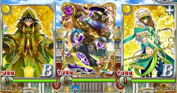 【黒猫のウィズ】新時代★大魔道杯 覇級攻略&デッキ構成