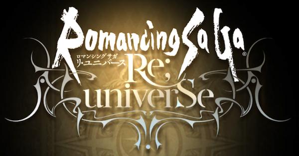 【ロマサガRS】ハーフアニバーサリー目前!12月〜5月のロマサガRS振り返り【ロマサガ リユニバース】