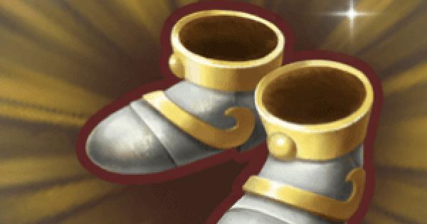 【ファンタジーライフオンライン】闘士のメタルブーツのレシピ情報【FLO】