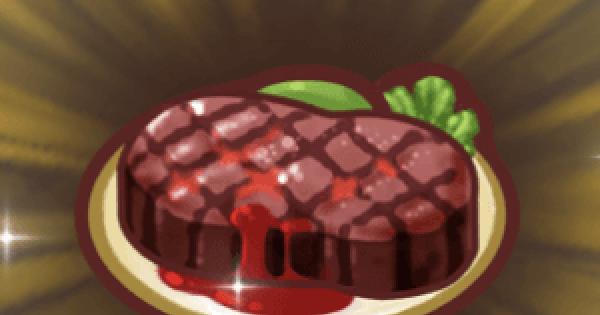 【ファンタジーライフオンライン】すてきステーキのレシピ情報【FLO】