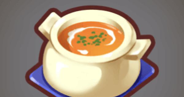 【ファンタジーライフオンライン】にんじんスープのレシピ情報【FLO】