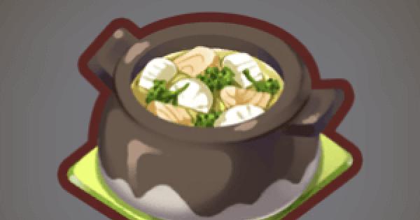 【ファンタジーライフオンライン】さかなのスープのレシピ情報【FLO】