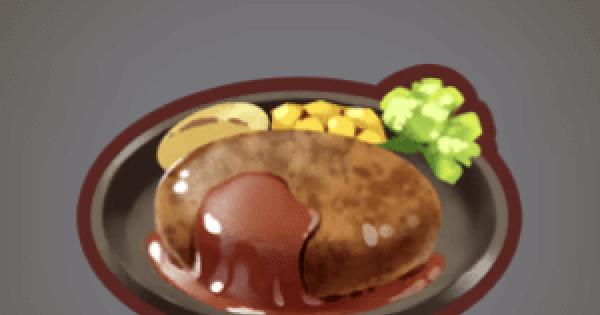【ファンタジーライフオンライン】こんがりバーグのレシピ情報【FLO】