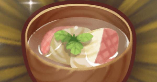 【ファンタジーライフオンライン】うしお汁のレシピ情報【FLO】