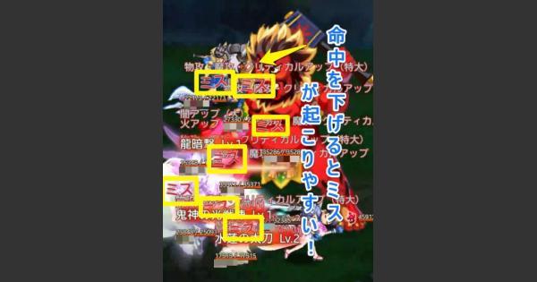 【ログレス】ログレスねぶた祭-特級-の攻略【剣と魔法のログレス いにしえの女神】