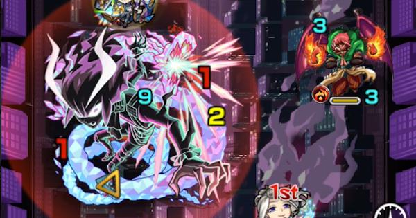 【モンスト】リオ【究極】攻略と適正キャラランキング|プロメア