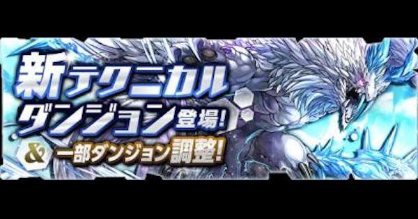 【パズドラ】伝説の雪渓ノーコン攻略と周回パーティ|イルシックス